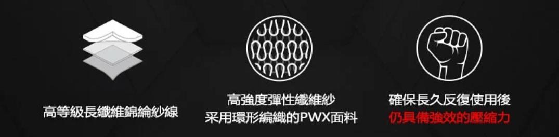 QQ截图20191225170801.png
