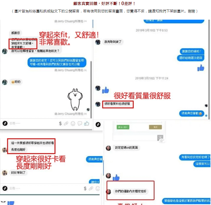 QQ截图20191225170930.png